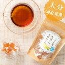 白ワインで煮込んだ ざぼんピール(ざぼん漬け) 45g ハタ製菓