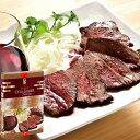 【訳あり】Oita成美 「OITA GIBIER Sauvage(大分ジビエソバージュ)」 鹿肉と生姜の赤ワイン煮