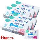シャボン玉石鹸 浴用 3個箱入×6個セット【送料無料】