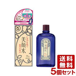 明色美顔水薬用化粧水90ml×5個明色化粧品【送料無料】