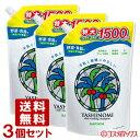 サラヤ ヤシノミ洗剤 つめかえ用 1500ml(つめかえ3回分)×3個セット YASHINOMI SARAYA