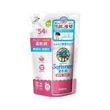 【お盆期間営業中】ヤシノミ洗剤(YASHINOMI) 柔軟剤 つめかえ用 540ml サラヤ(SARAYA)
