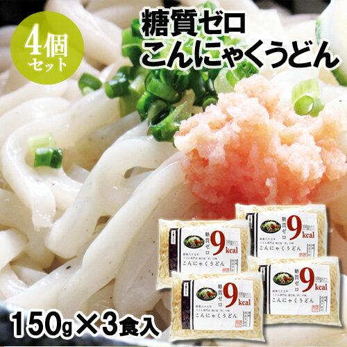 豆腐・納豆・こんにゃく, こんにゃく・しらたき 5 (150g3)4 12 100g9kcal