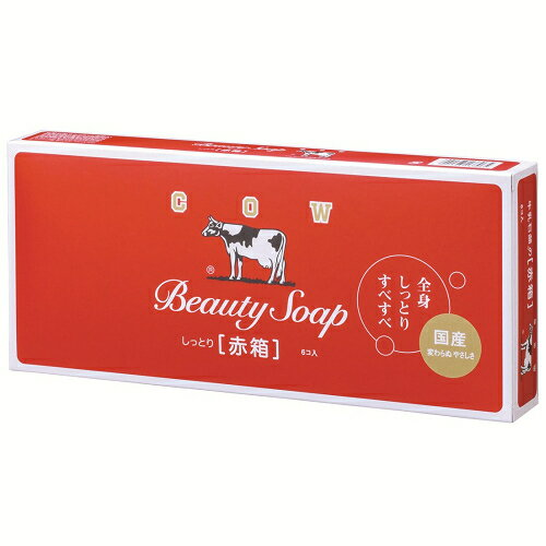【価格据え置き】5%還元 牛乳石鹸 カウブランド 赤箱 100g×6コ入 COW