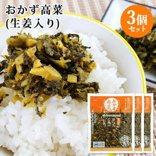漬け物, しょうゆ漬け 5 () 150g3 100 HACCP