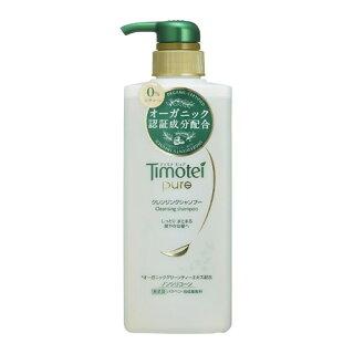 ティモテピュアクレンジングシャンプーポンプ500gTimoteipureユニリーバ(Unilever)