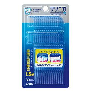ライオンクリニカフロス&スティック30本入LION