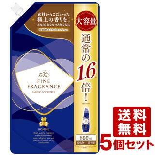 ファーファ(FaFa)柔軟剤ファインフレグランス(FINEFRAGRANCE)オム(HOMME)つめかえ用800ml5個セット【送料無料】