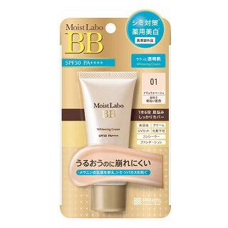 明色モイストラボ薬用美白BBクリームSPF50+PA++++01ナチュラルベージュ33gMoistLabo