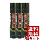 3個セット 薬用 育毛精 EX 医薬部外品 無香料 240g コーセーコスメポート(KOSE COSMEPORT)【送料無料】