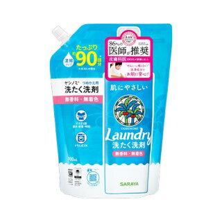 ヤシノミ洗剤(YASHINOMI)洗たく洗剤濃縮タイプつめかえ用900mlサラヤ(SARAYA)