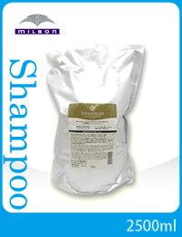 ミルボンインフェノムデイリーケアシャンプー2500ml(リフィル)