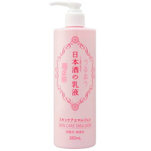 [Points 10 times ★ May 5] Kiku Masamune Sake Emulsion RN Scent of sake 380ml Emulsion at Cosmetics