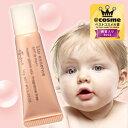 2012年@cosmeベストコスメ大賞殿堂入り唇を赤ちゃんピンクに!グロス美容液エテュセ リップエ...