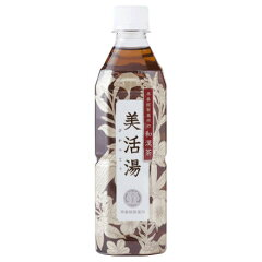 漢方の製薬会社が選んだ12種類の和漢植物配合した健康茶ドモホルンリンクル 女性のための和漢茶...