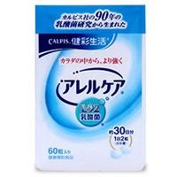 【PT最大10倍】 カルピスアレルケア60粒(カルピス/アレルケア/サプリメント/サプリ/健康補助食...
