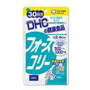 定形外なら送料120円〜 DHC フォースコリー 30日分 ( サプリメント / サプリ / 30日 / ダイエット / 健康食品 / プロテインダイエット並の人気 )『ni_50』