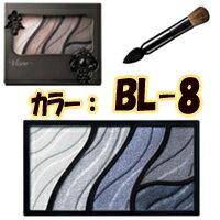 定形外なら送料205円〜 コーセー ヴィセ リシェ スモーキーリッチ アイズ 【 BL-8 】…
