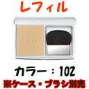 【あす楽】 定形外なら送料220円〜 RMK エアリーパウダーファンデ...