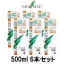【あす楽】 オードムーゲ 薬用ローション 500ml 6本セット 『5』...