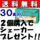 【送料無料】【レヴュー書いてオマケ】 明治プロテインダイエット 30...