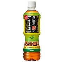【PT最大7倍】【送料無料】 アサヒ 食事の脂にこの一本。緑茶ブレンド 500ml×24本 (24本セッ...