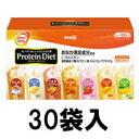 【47%OFF】【 送料無料 】 明治 プロテインダイエット ミックスパック30袋 【即納】 …