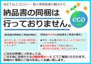 【あす楽】 定形外なら送料224円〜 花王 キュレル リップケアクリーム ほんのり色づくタイプ 4.2g『0』 3