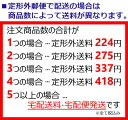 【あす楽】 定形外なら送料224円〜 花王 キュレル リップケアクリーム ほんのり色づくタイプ 4.2g『0』 2