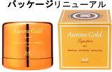 CRAZY MONKY クレイジーモンキー オーロラ ゴールド シグネチャークリーム 100g スキンケア クリーム