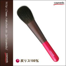 熊野筆/化粧筆/熊野化粧筆/メイクブラシ/ショートタイプPシリーズ灰リス100%チークブラシ
