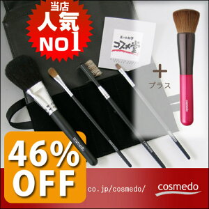 【単品合計より46%OFF】楽天ランキング1位のメイクブラシセット♪匠の化粧筆♪熊野筆メイクブ...