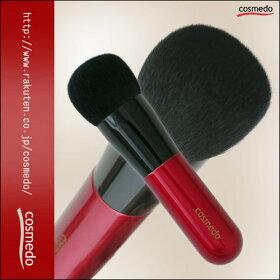 熊野筆赤軸ベリーショートパフぶらしシリーズ粗光峰チーク・フェイスブラシ