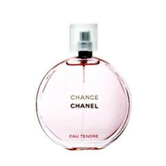 シャネル CHANELシャネル CHANEL チャンス オータンドゥル オードトワレ EDT 50mL【◆香水...