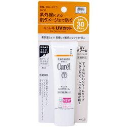 日焼け止め・UVケア, 日焼け止め  Curel UV SPF30 PA 30g