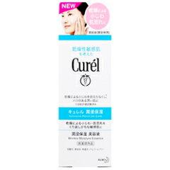 キュレル Curel 13%OFF花王 キュレル Curel 潤浸保湿 美容液 40g