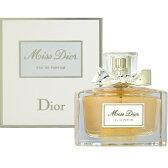 クリスチャンディオール Christian Dior ミス ディオール オードパルファム EDP 50mL (旧シェリー) 【オードパルファン 女性用 香水 ウィメンズ レディース】【香水】