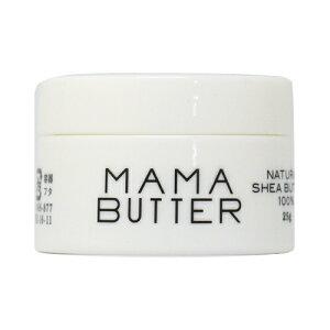 【あす楽対応】【ママバター】ママバター フェイス&ボディクリーム 25g 【ママバター 保湿 ...