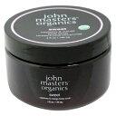 ジョンマスターオーガニック John Masters Organics R&O スイート ボディスクラブ ラズベリー&オレンジ 136g 【定形外OK 重量173g】
