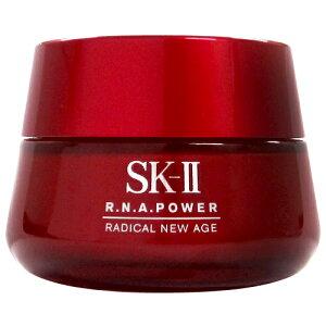 【宅配便限定】マックスファクター SK-II SK2 R.N.A. パワー ラディカル ニューエイジ 80g 【SK-2 SKII エスケーツー RNAパワー 乳液 RNA 美容乳液 保湿ケア】