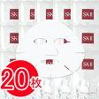 マックスファクター SK-II フェイシャルトリートメント マスク 20枚入り 【外箱なし】 (エスケーツー sk-2 sk2 skii パック シート)