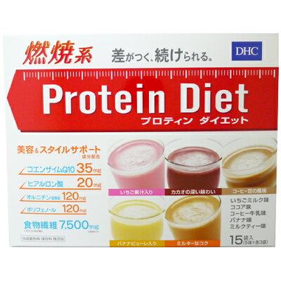 【DHC】DHC プロティンダイエット 15袋入