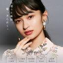 ティアリーアイズ Tiary Eyes 1day 30枚入(鈴木奈々 カラコン カラーコンタクト ワンデー 1day)