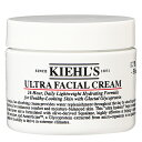 KIEHL'Sの乾燥肌向けおすすめクリーム