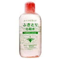16%OFFメイクや肌の汚れを手早くすっきり落とすAVON 【エイボン】 ふきとり化粧水 250ml
