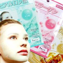 1枚あたり38円!!美容液たっぷりの激安マスク☆クリスチャンモード フェイシャルマスク 10枚...