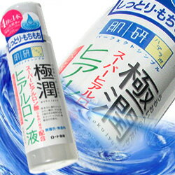 16%OFFこれ一本で乳液いらずのうるおい!ロート製薬 肌研(ハダラボ) 極潤 ヒアルロン液 1...