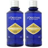 ロクシタン L'OCCITANE イモーテル エッセンシャル フェース ウォーター 200mL 【2本セット】 (loccitane 化粧水 ギフト プレゼント)
