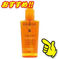 美しい髪へ導く洗い流さないトリートメント10%OFFケラスターゼ NU ソワンオレオ リラックス...