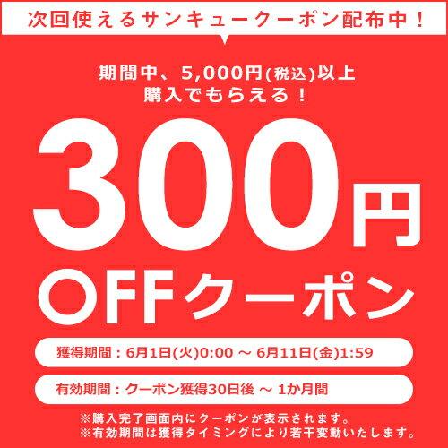 最大3,500円OFFクーポン配布中!マナラMANARAホットクレンジングゲルマッサージプラス200gプレゼントギフト